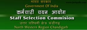 SSC CHSL 2015 admit card north western region