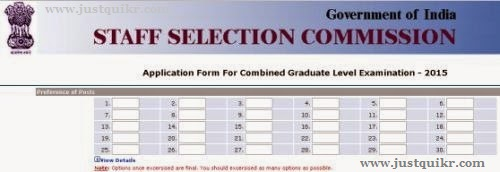 Ssc Cgl Post Preference For Female Candidates