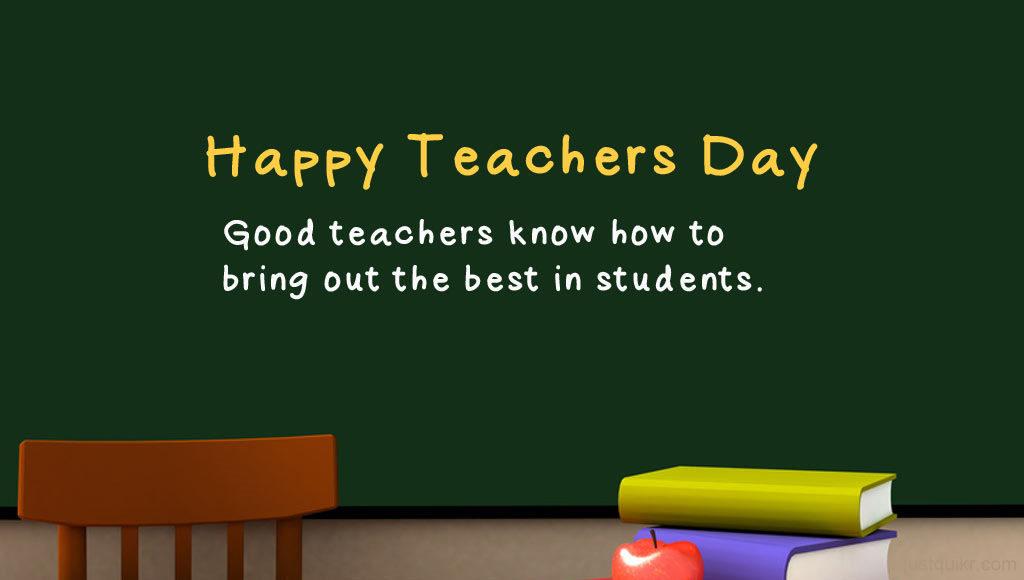 Teachers Day Speech For/By Teachers