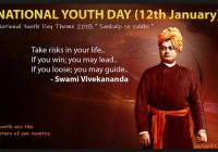 National Youth Day Themes Quotes