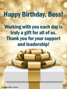 Happy Birthday Wishes Messages for BOSS
