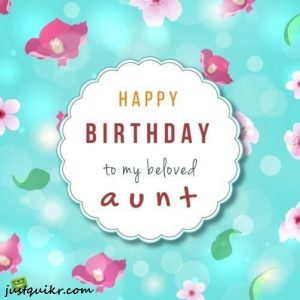 CreativeHappy Birthday Wishes Thoughts Quotes Lines Messages For Aunty