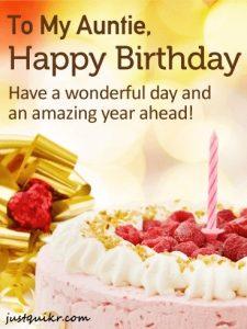 CreativeHappy Birthday Wishing Cake Status Images for Aunty