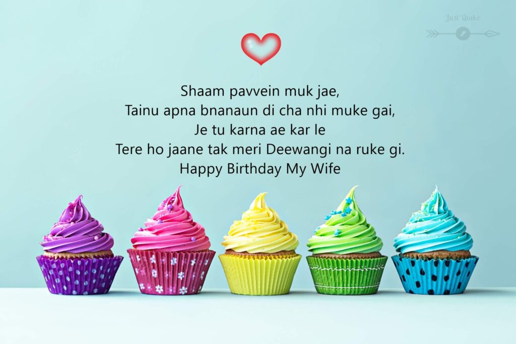 Happy Birthday Shayari Greetings Sayings SMS and Images for WIFE