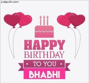 Happy Birthday Unique Wishes Messages for BHABHI JI