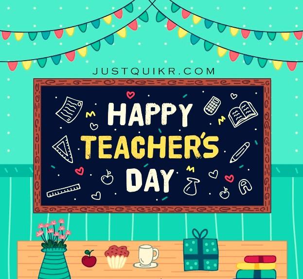 Teachers Day Trivia