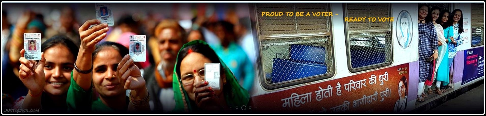 National voters Day / Rashtriya Matdata Diwas