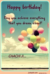 Happy Birthday Special Unique Wishes Messages for Chachi ji / Aunt
