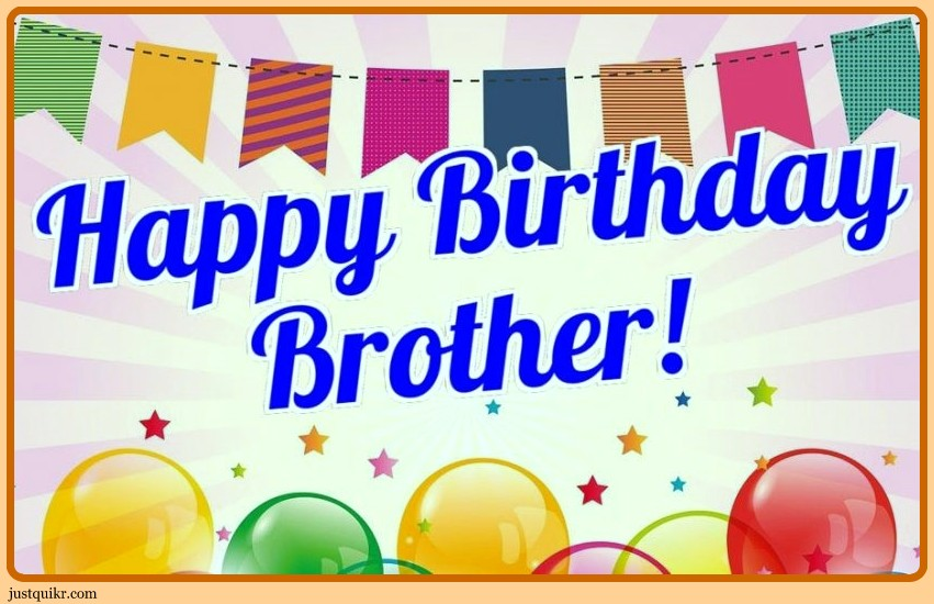 Happy Birthday Special Unique Wishes Messages for Cousin Brother