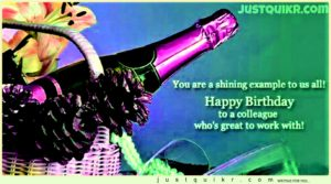 Happy Birthday Funny Wishes Memes and Images for Colleague