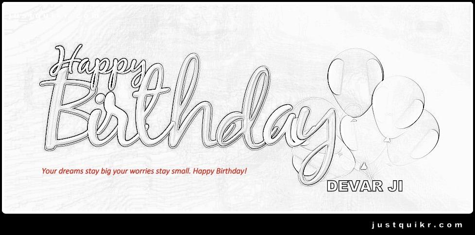 Happy Birthday Wishes For Devar