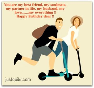 Happy Birthday Wishes For Hubby