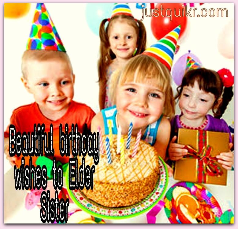 Elder Sister Birthday Wishes