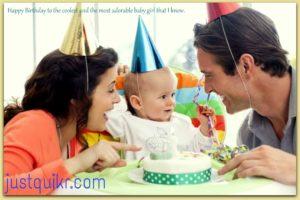 Birthday Wishes To Baby Girl