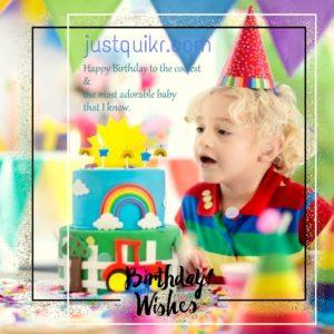 Baby Girl 1st Birthday Wishes