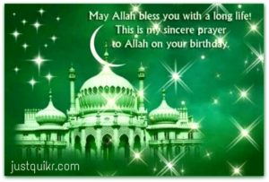 Happy Birthday Wishes Messages for Islamic Friends and Relatives