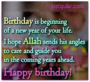 Happy Birthday Wishes Messages For Islamic Friends & Relatives