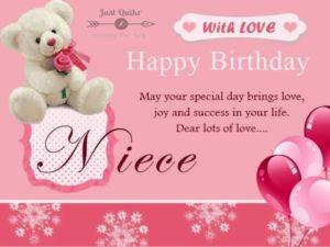 Birthday Greetings Sayings & SMS for Jaan