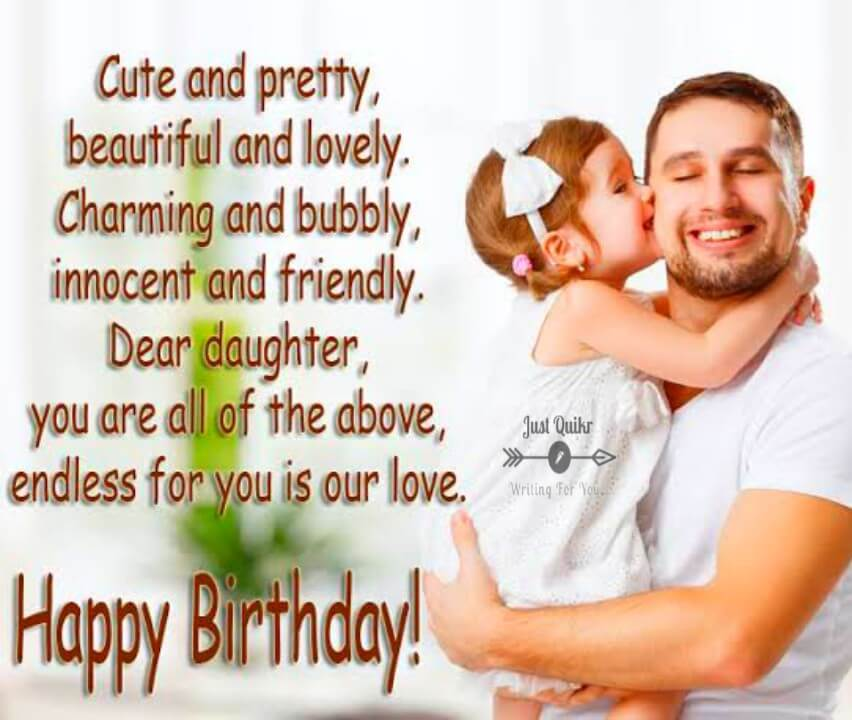 Happy Birthday Funny Wishes Memes and Images for Daughter From Dad