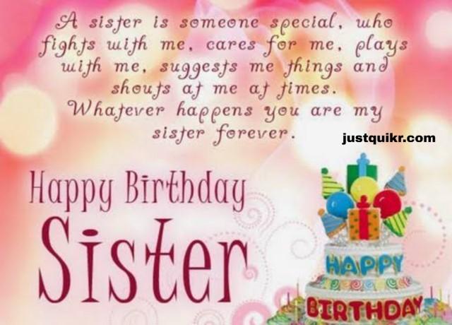 Creative Happy Birthday Wishing Cake Status Images for Junior Sister