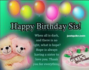 Happy Birthday Shayari Greetings Sayings SMS and Images for Junior Sister