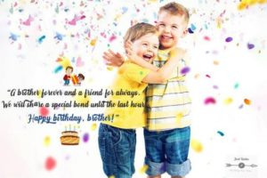 Happy Birthday Special Unique Wishes and Messages for Kid Brother