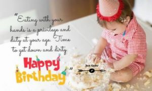Creative Happy Birthday Wishing Cake Status Images for Little Sister