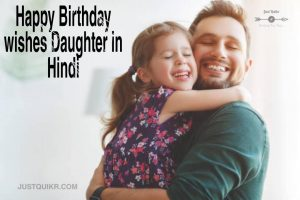 Happy Birthday Special Unique Wishes and Messages for Daughter in Hindi