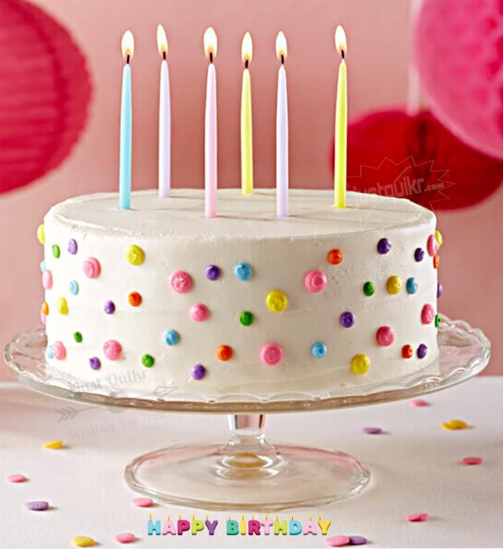 CreativeHappy Birthday Wishing Cake Status Images for Jiju in Punjabi