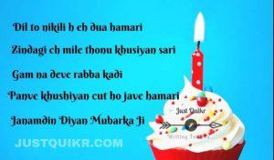 CreativeHappy Birthday Wishing Cake Status Images for GF in Punjabi
