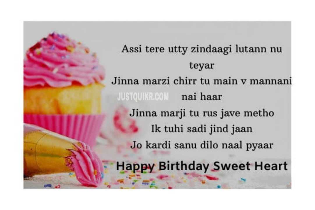 Happy Birthday Funny Wishes Memes and Images for GF in Punjabi