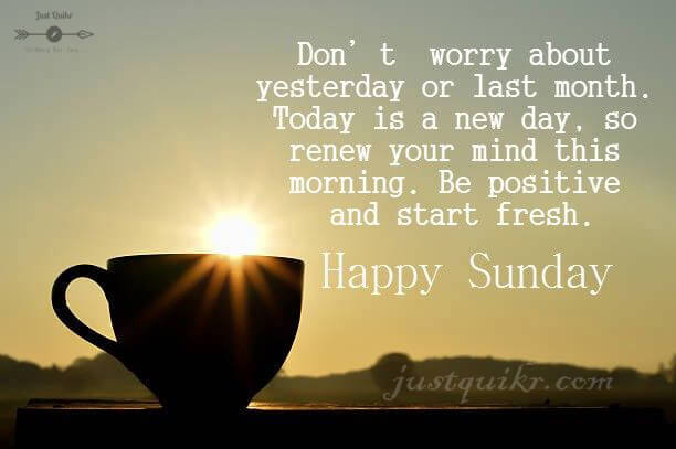 Good Morning happy Sunday Quotes Messages Wishes Shayari SMS HD Pics Images