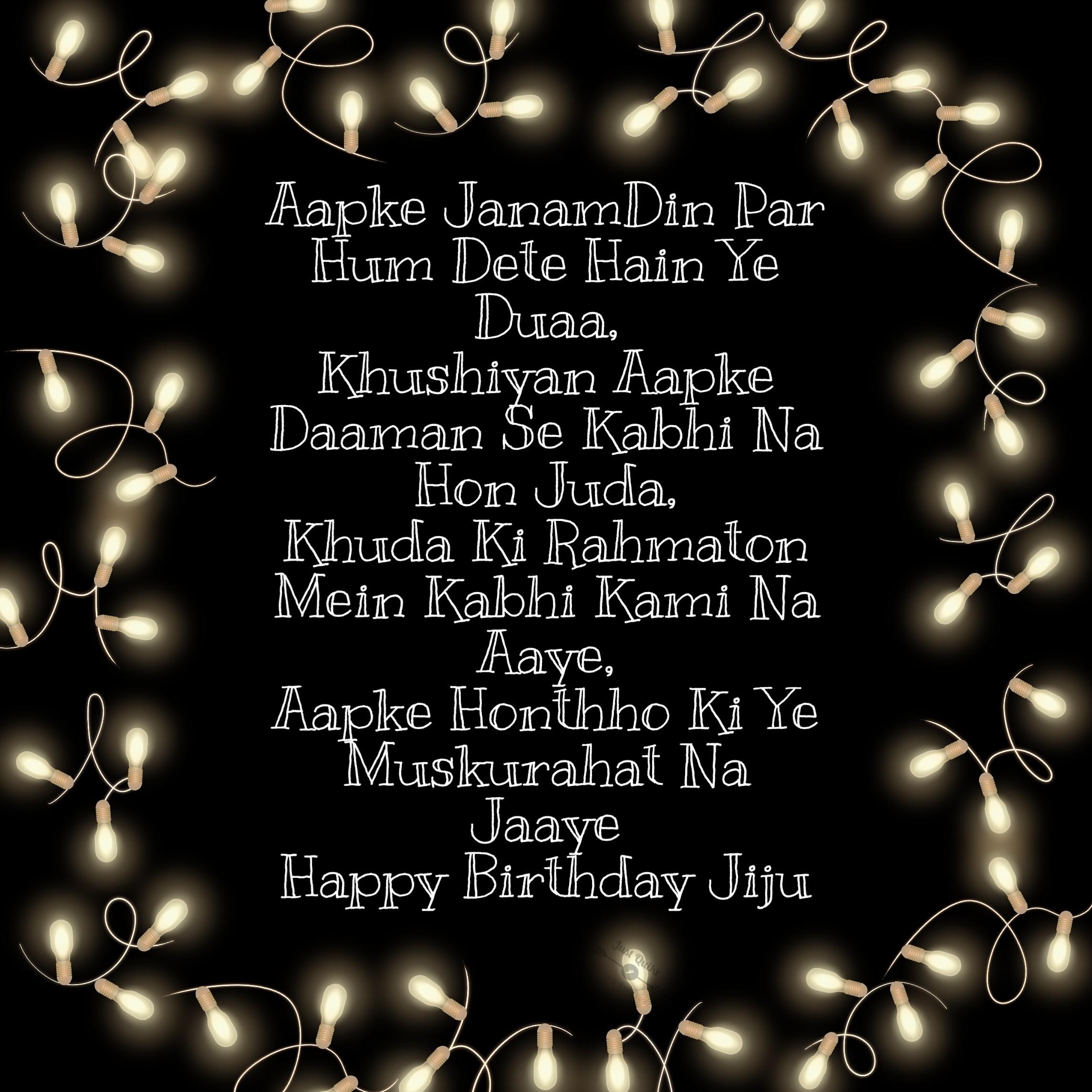Happy Birthday Shayari Greetings Sayings SMS and Images for Jiju ji