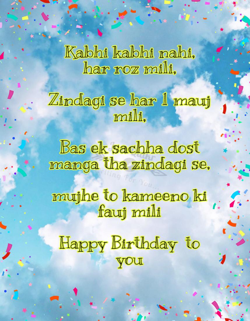 Happy Birthday Shayari Greetings Sayings SMS and Images for Kamina Dost