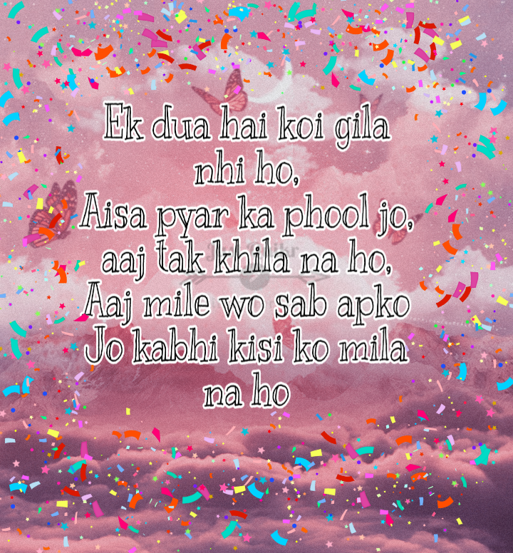 Happy Birthday Shayari Greetings Sayings SMS and Images for Kids