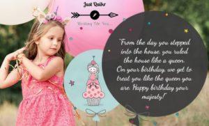 Birthday Greetings Sayings & SMS for Girl