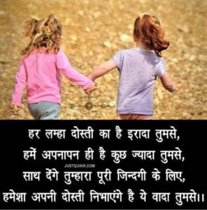 CreativeHappy Birthday Wishes Thoughts Quotes Lines Messages in English For Daughter in Hindi