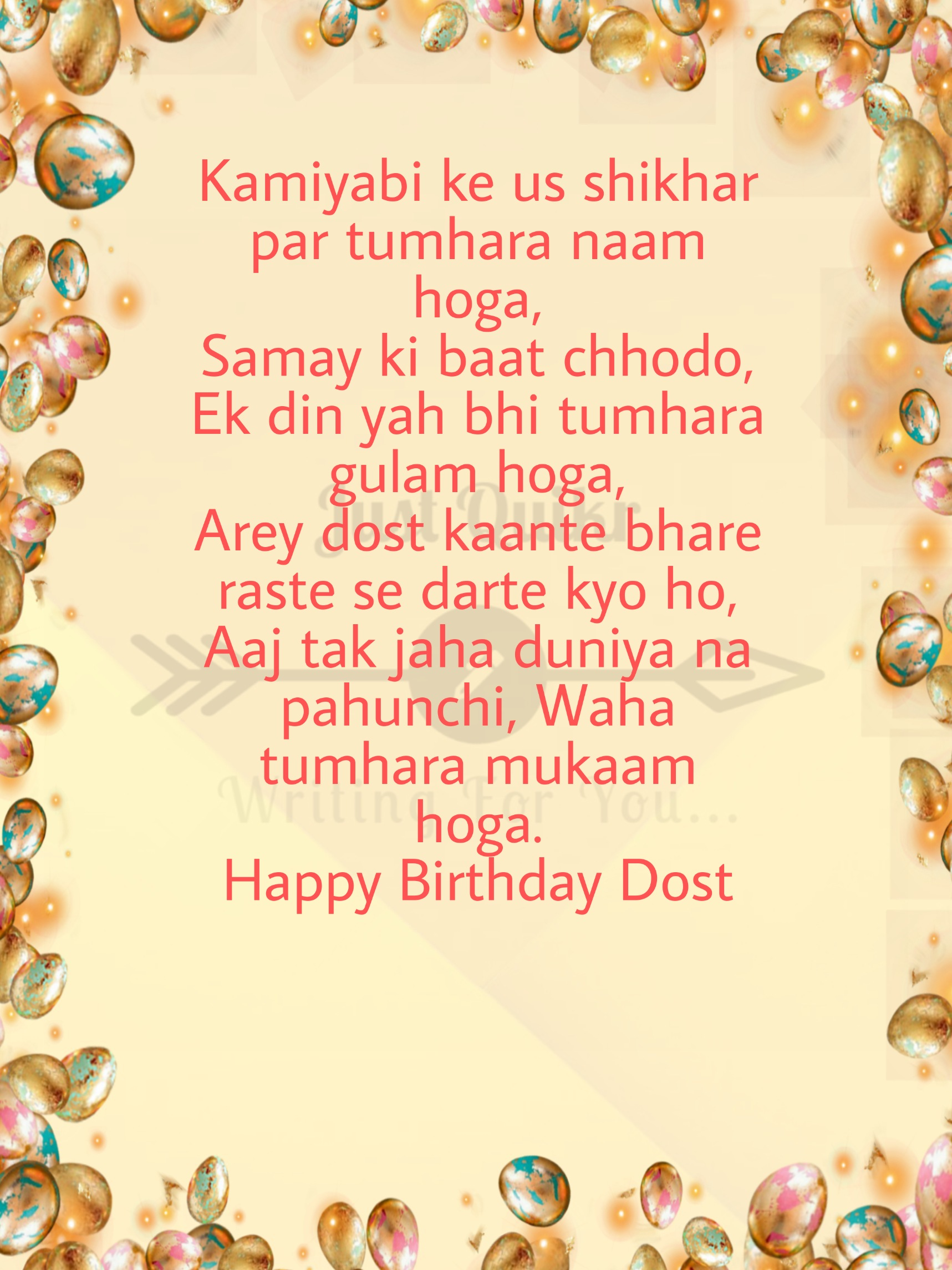 Happy Birthday Funny Wishes Memes and Images for Friend in Status