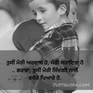 Happy Birthday Funny Wishes Memes and Images for Elder Brother in Punjabi
