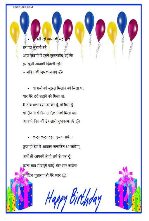 CreativeHappy Birthday Wishing Cake Status Images for GF in Hindi