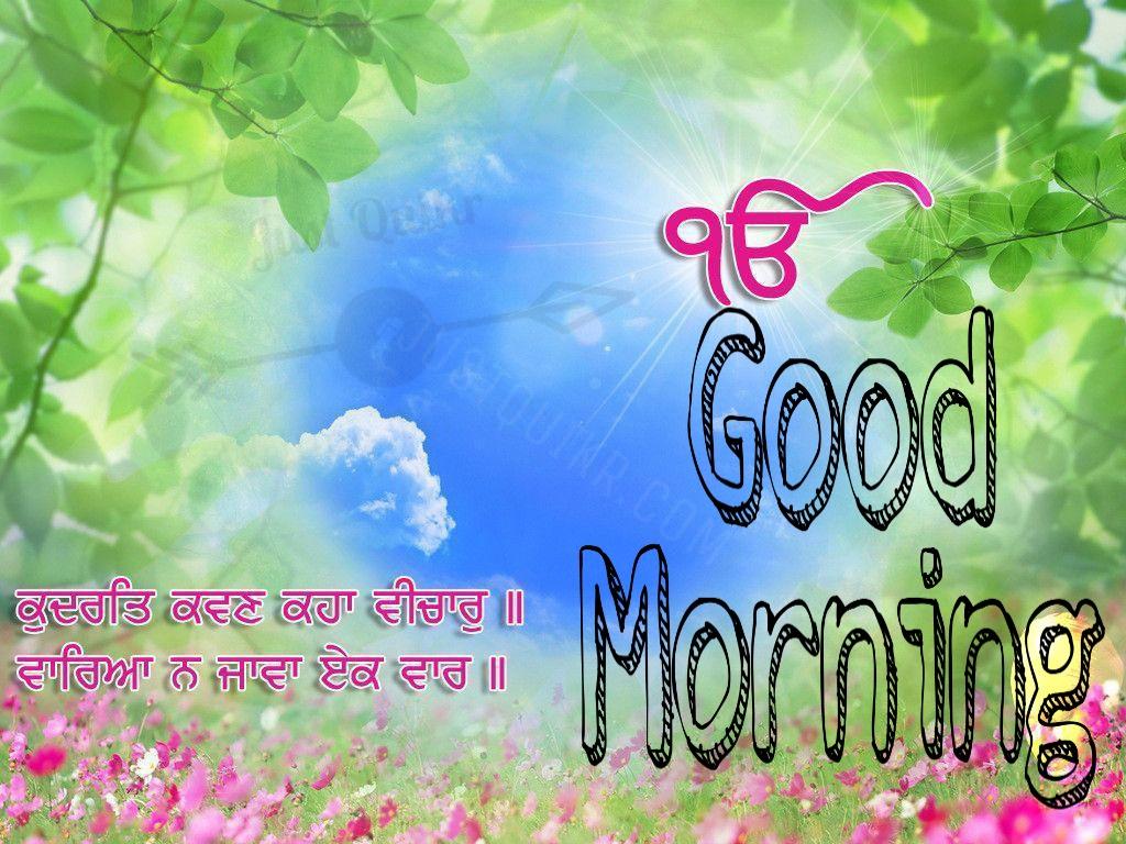 Good Morning Dharmik Pics Images