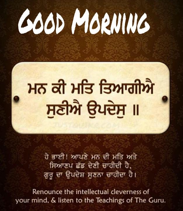 Good Morning Dharmik Pics Images Photo Wallpaper