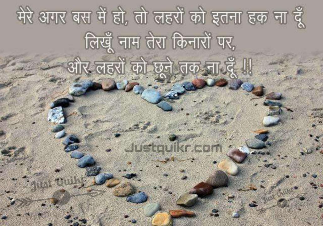Good Morning Quotes in Hindi Pics Images Photo Wallpaper Download