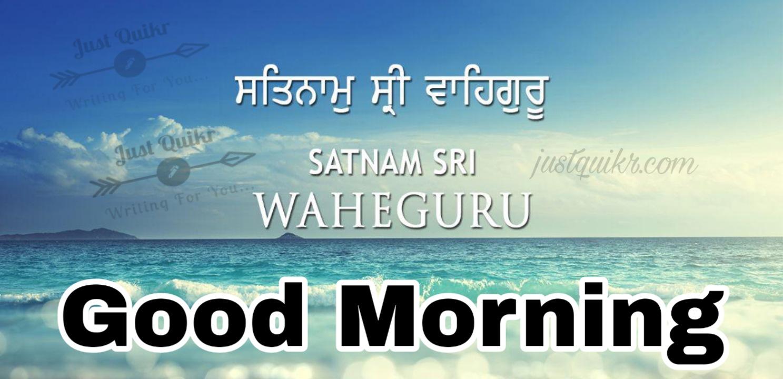 Good Morning WaheGuru Pics Images Photo Wallpaper Download
