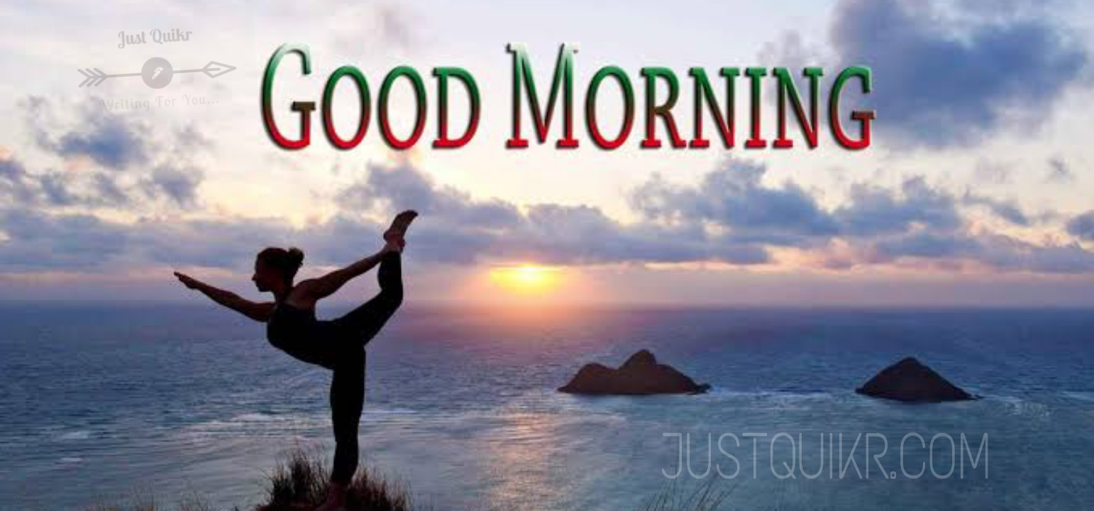 Good Morning Exercise Quotes Messages Wishes Shayari SMS HD Pics Images