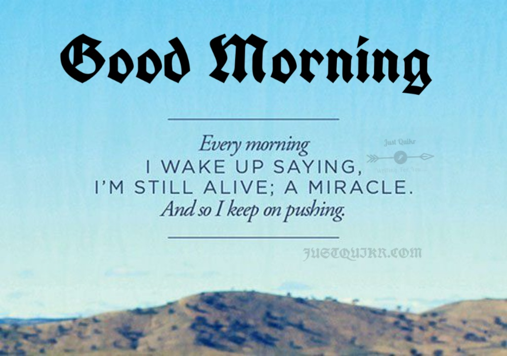 Good Morning Lines Quotes Messages Wishes Shayari SMS HD Pics Images