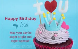 Creative Happy Birthday Wishes Thoughts Quotes Lines Messages in English for Lifeline