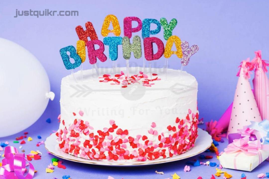 Creative Happy Birthday Wishing Cake Status Images for Pastor