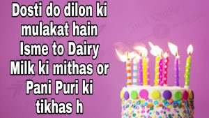 Happy Birthday Shayari Greetings Sayings SMS and Images for Very Special Friend
