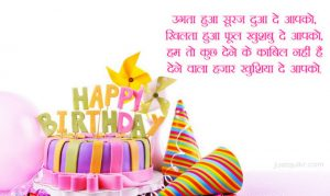 CreativeHappy Birthday Wishing Cake Status Images for Uncle in Hindi